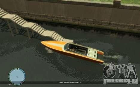 Custom Safehouse and Garage Script v1.1 для GTA 4 четвёртый скриншот