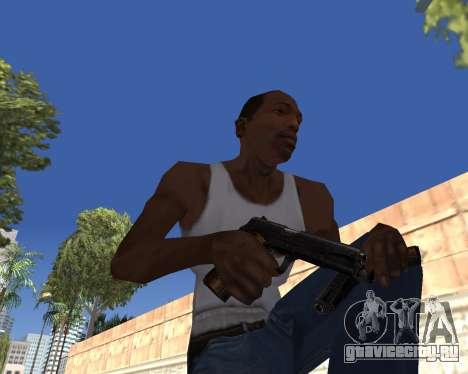 HD Weapon Pack для GTA San Andreas шестой скриншот