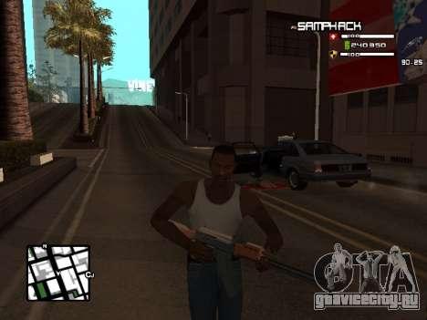 С-HUD by SampHack v.21 для GTA San Andreas третий скриншот