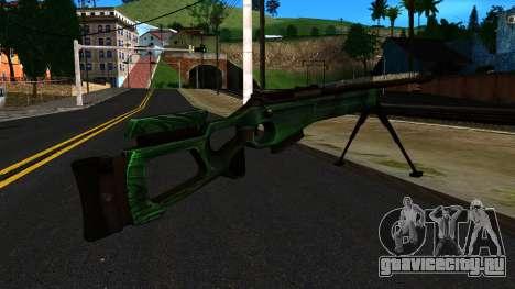 СВ-98 с Сошками и без Прицела для GTA San Andreas второй скриншот
