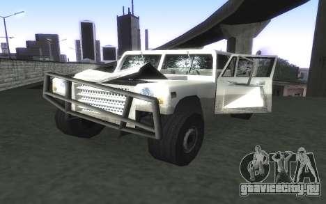 Модифицированный Vehicle.txd для GTA San Andreas седьмой скриншот