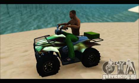 ATV Army Edition для GTA San Andreas вид слева