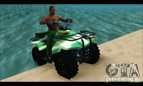 ATV Army Edition для GTA San Andreas вид сзади слева
