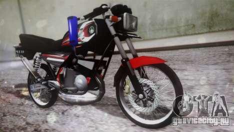 Yamaha RX King для GTA San Andreas