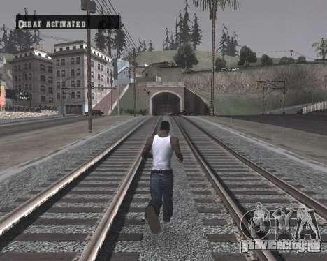 Colormod High Black для GTA San Andreas четвёртый скриншот