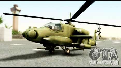 Beta Hunter для GTA San Andreas