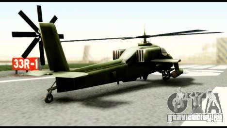 Beta Hunter для GTA San Andreas вид сзади слева
