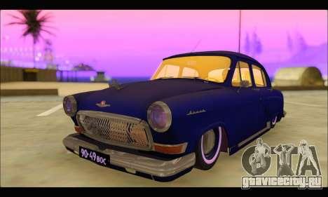 GAZ 21 Volga Resto для GTA San Andreas