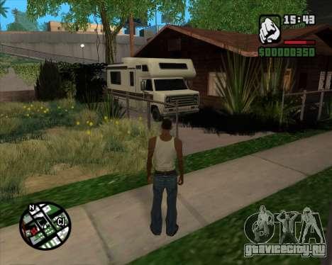 Camping Modification - Beta Version для GTA San Andreas четвёртый скриншот