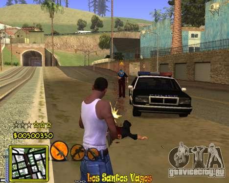 C-HUD Vagos Gang для GTA San Andreas пятый скриншот