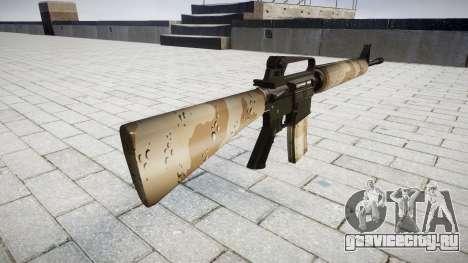 Винтовка M16A2 nevada для GTA 4 второй скриншот