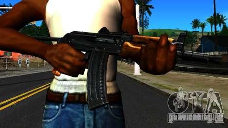 Светлый АКС-74У v1 для GTA San Andreas третий скриншот