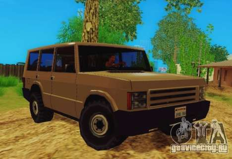 Huntley Army для GTA San Andreas