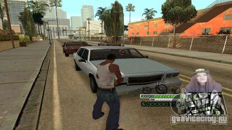 C-HUD Obey для GTA San Andreas третий скриншот