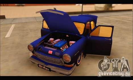 GAZ 21 Volga Resto для GTA San Andreas вид справа