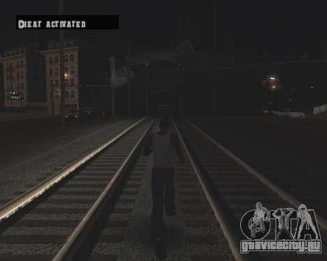 Colormod High Black для GTA San Andreas восьмой скриншот