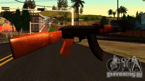 AK47 from Chernobyl 3: Underground для GTA San Andreas второй скриншот