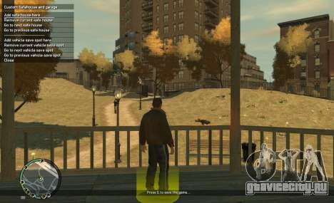 Custom Safehouse and Garage Script v1.1 для GTA 4