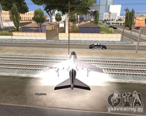 Car Name для GTA San Andreas четвёртый скриншот