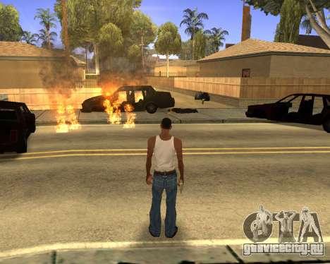 GTA 5 Effects для GTA San Andreas шестой скриншот