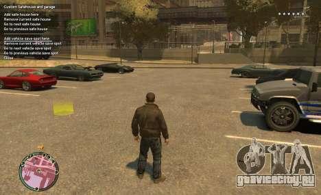 Custom Safehouse and Garage Script v1.1 для GTA 4 второй скриншот