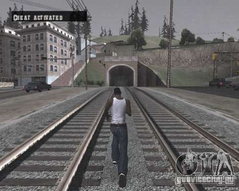 Colormod High Black для GTA San Andreas шестой скриншот