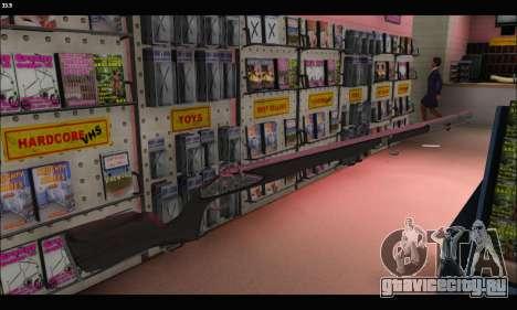 GTA V Musket для GTA San Andreas третий скриншот