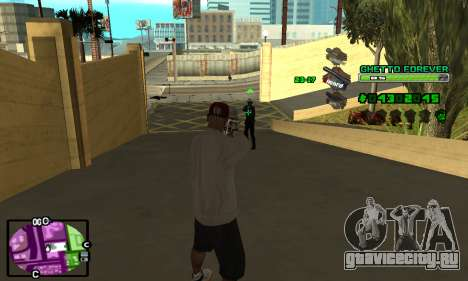 C-HUD Ghetto 4ever для GTA San Andreas третий скриншот