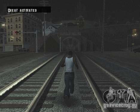 Colormod High Black для GTA San Andreas десятый скриншот