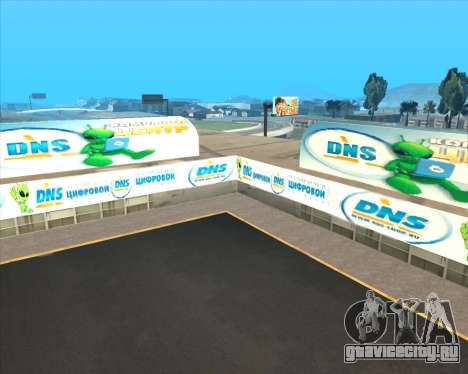 Замена рекламы (баннеров) для GTA San Andreas восьмой скриншот