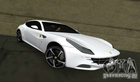 Ferrari FF для GTA Vice City