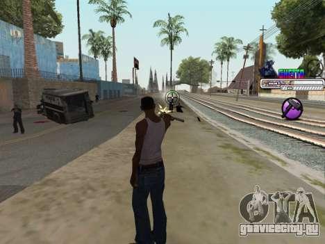 C-HUD Ghetto для GTA San Andreas пятый скриншот