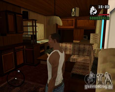 Camping Modification - Beta Version для GTA San Andreas