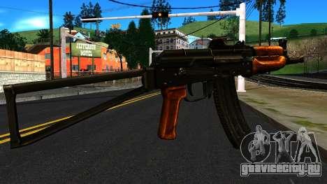Светлый АКС-74У v1 для GTA San Andreas второй скриншот
