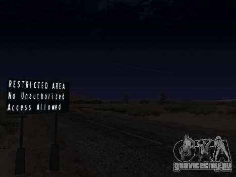 Real California Timecyc для GTA San Andreas шестой скриншот