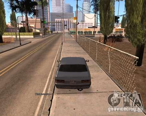 Car Name для GTA San Andreas второй скриншот