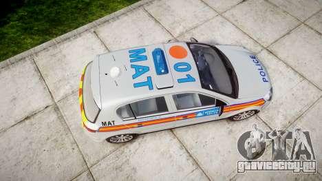 Vauxhall Astra 2005 Police [ELS] Britax для GTA 4 вид справа