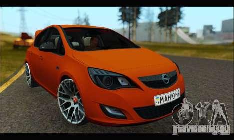 Opel Astra J для GTA San Andreas
