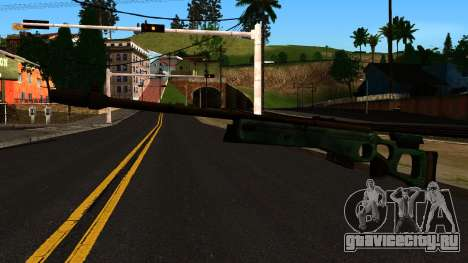 СВ-98 без Сошек и Прицела для GTA San Andreas