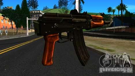 Светлый АКС-74У v2 для GTA San Andreas второй скриншот