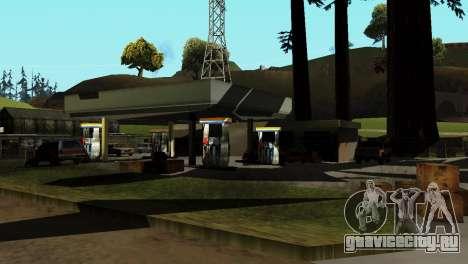 Оживление заправок San Fierro Country для GTA San Andreas пятый скриншот