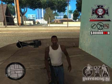 C-HUD for Ghetto для GTA San Andreas третий скриншот