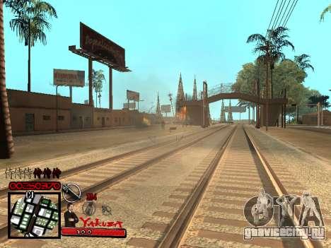 C-HUD Yakuza для GTA San Andreas пятый скриншот