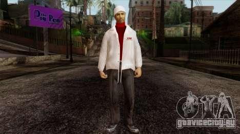 Doctor Skin 1 для GTA San Andreas