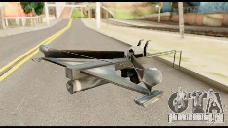 Fear Crossbow from Metal Gear Solid для GTA San Andreas