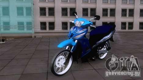 Yamaha Vega RR для GTA San Andreas