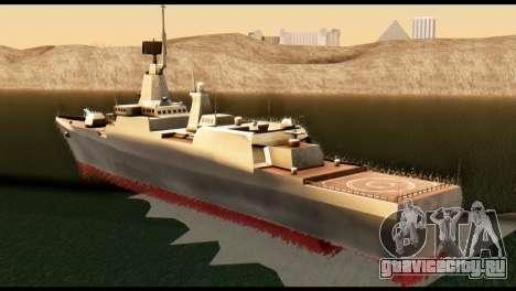 Admiral Sergey Gorshkov для GTA San Andreas вид слева