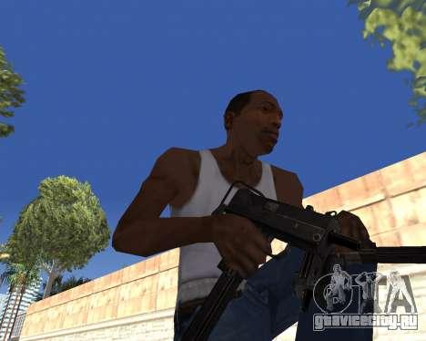 HD Weapon Pack для GTA San Andreas седьмой скриншот