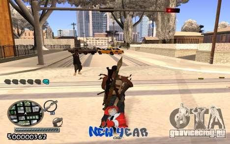 C-HUD New Year для GTA San Andreas третий скриншот