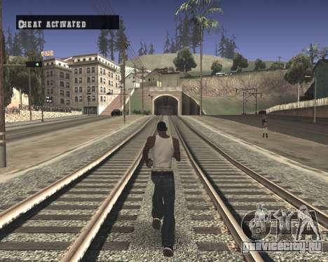 Colormod High Black для GTA San Andreas второй скриншот